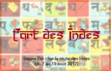 Stages été 2017 Cec centre d'expression et de créativité Le Quinquet Ateliers de l'escalier