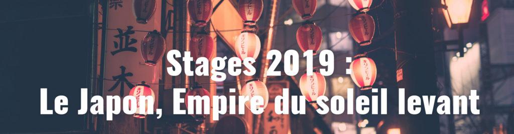 Stages 2019 Ateliers de l'escalier Centre d'Expression et de créativité Quinquet ASBL