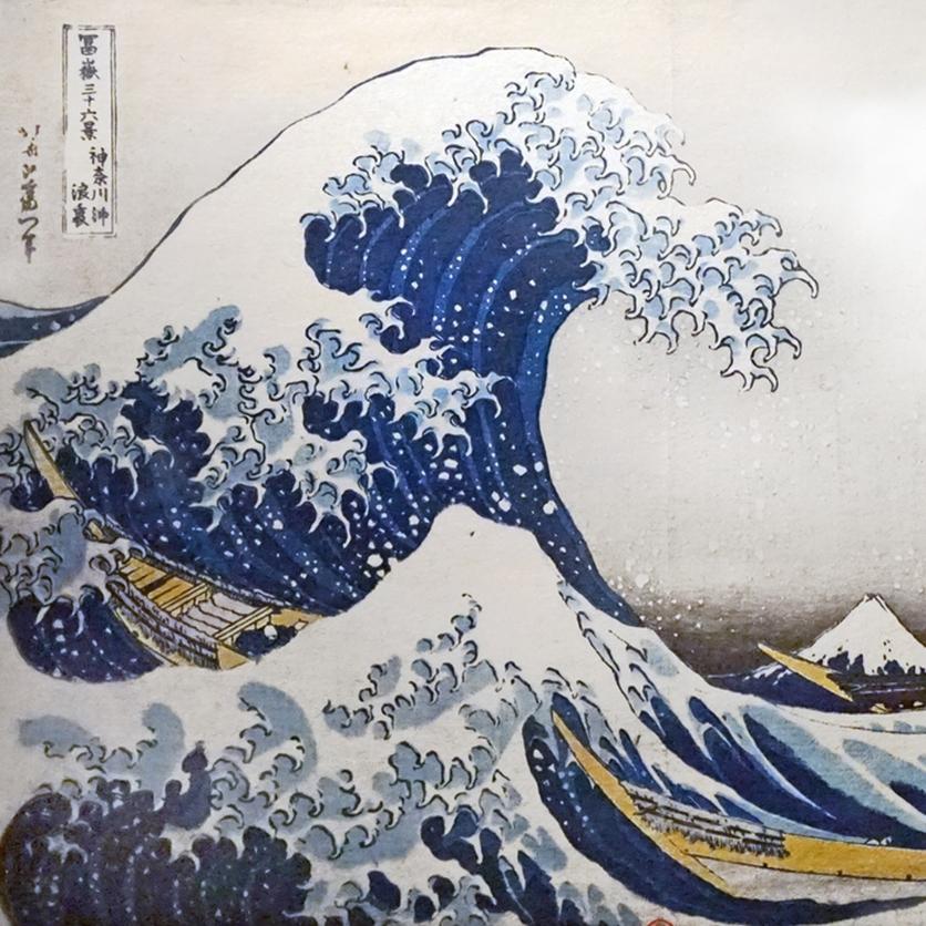 Stage d'été du 1er au 5 juillet 2019: Artiste japonais et art traditionnel - Les paysages marins d'Hokusaï