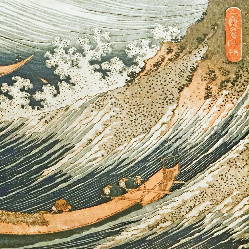 Stage artistique et créatif pour enfant de 3 à 13 ans, durant l'été, du 1er au 5 juillet 2019: Artiste japonais et art traditionnel - autour de l'artiste Hokusaï