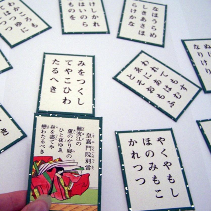 Stage d'été du 8 au 12 juillet 2019 : Papier japonais, tout un art - créer votre propre deck de cartes à jouer (enfants de 6 à 8 ans)