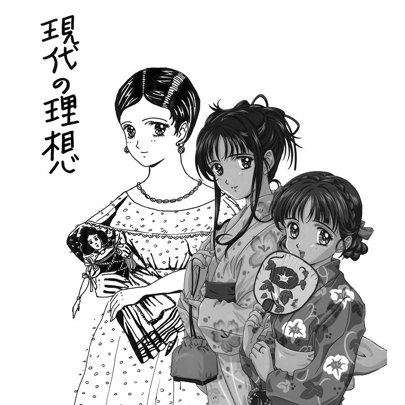 Stage d'été du 19 au 23 août 2019 à Soignies : Manga et japanimation. Réalisation de grandes peinture et collage