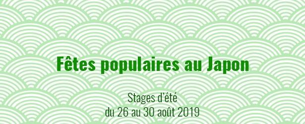 Stages artistiques pendant l'été (août 2019) à Soignies. Les fêtes populaires au Japon, thème de la semaine de stages aux Ateliers de l'escalier - Le Quinquet asbl