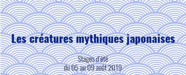Stages artistiques été août 2019 sur les créatures mythiques japonaises
